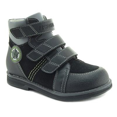 Осенняя ортопедическая обувь для детей - Ортобум 81054-01 (ярко-черный с серым) - фото 8025