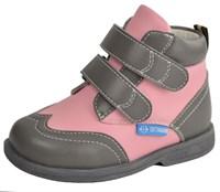 Детские ортопедические ботинки (утепленные) ORTMANN Dallas (розовый)