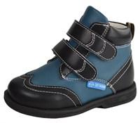 Детские ортопедические ботинки ORTMANN Dallas (чёрный/голубой)