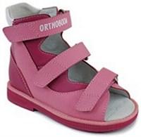 Детские ортопедические сандалии с высоким жестким берцем Orthoboom 71057-01 / розовый-фуксия
