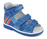 Детская ортопедическая профилактическая обувь Orthoboom 25057-03