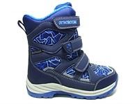 Детская ортопедическая обувь Orthoboom 67054-01 (индиго)
