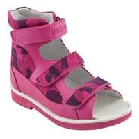 Orthoboom 71057-04 (фуксия) - Детская ортопедическая обувь с высоким берцем
