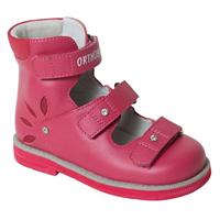 Детская ортопедическая обувь с высоким берцем Orthoboom 81597-32 (брусничный)