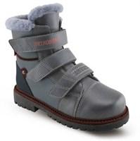 Зимняя ортопедическая обувь для детей - Ортобум 81055-02 (темно-серый с бордовым)