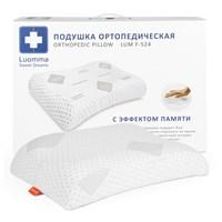 Luomma F524 (высота 12 и 14 см) - Ортопедическая подушка с эффектом памяти (55х40 см)