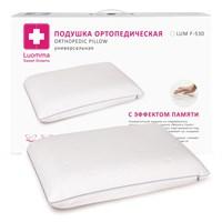 Luomma F530 - Подушка ортопедическая с эффектом памяти универсальная